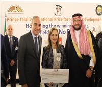 نوال مصطفى تتسلم جائزة «الأمير طلال الدولية» من ملكة إسبانيا