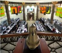 ارتفاع مؤشرات البورصة المصرية بمنتصف تعاملات الخميس