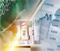 السعودية في المركز الأول عالميا في مؤشر استقرار الاقتصاد