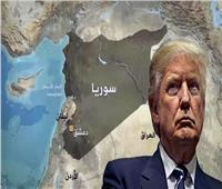 الحرب في سوريا| ترامب وسياسة المواربة تجاه «العدوان التركي»