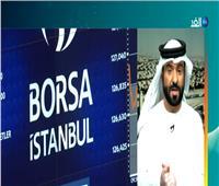 فيديو| محلل اقتصادي يوضح أسباب تراجع الليرة التركية