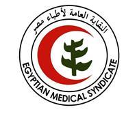 وكيل «صحة جنوب سيناء»يدعو الأطباء للتصويت في انتخابات النقابة