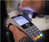 الحكومة تنفي استخدام الكروت الخاصة بالمحصلين للدفع الإلكتروني نيابة عن المواطنين