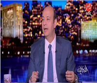 فيديو  عمرو أديب يشيد بالإفراج عن 600 شاب قُبض عليهم في 20 سبتمبر