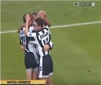 فيديو| في مثل هذا اليوم.. حازم إمام يدخل تاريخ الدوري الإيطالي أمام نابولي