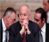 أبو الغيط: ما تقوم به تركيا فى سوريا «غزو» لا يقبله أي عربي