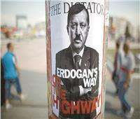 «أردوغان.. سلطان الدم»| جرائم «الأغا الملعون» !