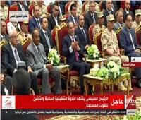 السيسي: وعي المصريين كان أكبر من الهزيمة في 67