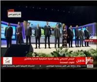 أول تعليق من صناع «الممر» على لقاء الرئيس في احتفالات نصر أكتوبر