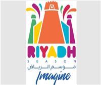 فيديو| تعديل سيارة الأحلام ضمن فعاليات موسم الرياض 2019
