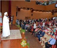 الجفرى بجامعة المنصورة: الإسلام دين يسر واتهامه بالإرهاب ادعاء باطل