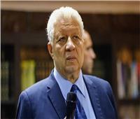 مرتضى منصور يشكو محمود الخطيب ومجلس الأهلي للجنة الأوليمبية