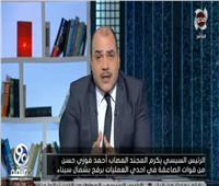 محمد الباز: ثورة يناير ليست بقرة مقدسة وانتقادها ليس معناه تخوين من شارك فيها