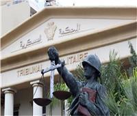 اليوم.. استكمال سماع الشهود في محاكمة 555 متهما بـ «ولاية سيناء 4»