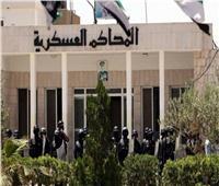اليوم.. محاكمة 271 متهما في «قضية حسم 2 ولواء الثورة»