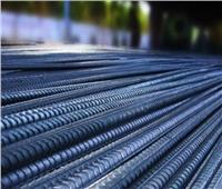 أسعار الحديد المحلية تواصل استقرارها بالأسواق 14 أكتوبر
