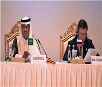 انطلاق المنتدى الروسي السعودي لرجال الأعمال في الرياض