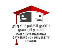 السعودية ضيف شرف الدورة الثانية لملتقى القاهرة الدولي للمسرح الجامعي