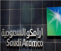 «أرامكو» السعودية و«غازبروم» الروسية توقعان مذكرة تفاهم