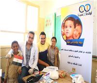 «أولادنا فى عنينا»تواصل الكشف عن أمراض العيون لطلاب المدارس بالفيوم