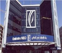 محمد زقوت رئيساً تنفيذياً للخدمات المصرفية للأفراد بالإمارات دبي الوطني - مصر