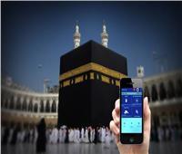 «الحج والعمرة» توقع مذكرتي تفاهم مع «علم»