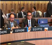 وزير التعليم العالي يلقي كلمة مصر أمام الدورة 207 لمنظمة اليونسكو بباريس