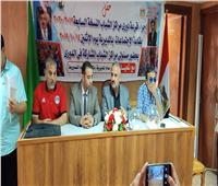 انطلاق قرعة دوري مراكز الشباب «النسخة السابعة» في القليوبية