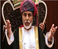 السلطان قابوس يصدر 10 مراسيم باستحداث وزارات وإجراء تعديل وزاري