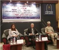 غدًا.. جامعة القاهرة تنظم ندوة حول الشركات والتنمية المستدامة