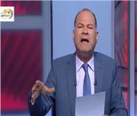 فيديو| نشأت الديهي لـ «خالد المشري»: «إذا لم تستح فاصنع ما شئت»