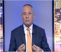 فيديو| أحمد موسى: «قطر دربت الخونة على إسقاط مصر»