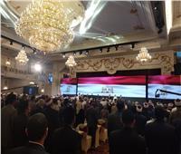 بدء فعاليات المؤتمر العالمي الخامس للإفتاء بالقرآن الكريم والسلام الجمهوري