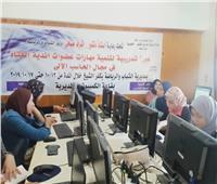 دورة لتنمية مهارة عضوات أندية الفتاة بمحافظة كفر الشيخ