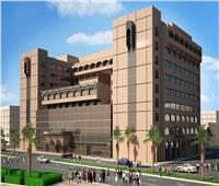 «الوطنية للإسكان» تعتمد 3 تقييمات لفندق ميريديان هليوبوليس