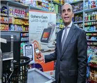 بنك القاهرة يطلق محفظة «قاهرة كاش» للقبول الإلكتروني بالموبايل