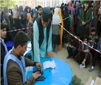 الأمم المتحدة: انتخابات أفغانستان خلفت 85 قتيلا