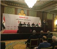 توصيات مؤتمر «أزمة سد النهضة.. بين فرض الأمر الواقع ومتطلبات الأمن القومي المصري»