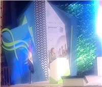 وزيرة التخطيط عن دور القطاع الخاص في التنمية: الحكومة لا تستطيع العمل بمفردها