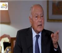 أبو الغيط يكشف موقف الجامعة العربية من رفض قطر إدانة العدوان التركي