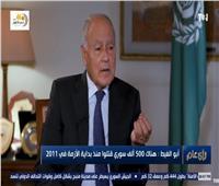 فيديو| أبو الغيط: مصر لديها جيش عظيم أنقذ مجتمعها من أخطار الربيع العربي
