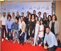 صور| فردوس عبدالحميد وعمرو عبدالجليل في العرض الخاص لفيلم «بين بحرين»
