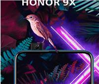 «هونر» تستعد لإطلاق هاتف «HONOR 9X» بمصر| فيديو