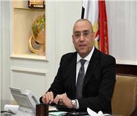 الجزار يلتقي استشاري مشروع منطقة الأعمال المركزية بالعاصمة الإدارية الجديدة
