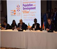 وزارة الشباب تنفذ «نموذج محاكاة المؤتمر الدولي للسكان والتنمية»
