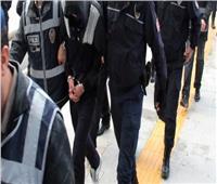 تركيا تعتقل 24 شخصًا لمعارضتهم الهجوم العسكري على سوريا