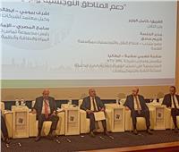 بدء الجلسة الرابعة بمؤتمر «مصر تستطيع بالاستثمار والتنمية»