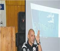 الغندور: اتحاد الكرة يتولى مُتابعة حالة الحَكم الدولي مدحت عبد العزيز