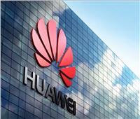 «هواوي»: حققنا عائدات بقيمة 610.8 مليار يوان صيني