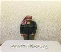 حبس «كوافيرة» بتهمة ترويج أموال مزورة بالمرج
